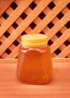 Мёд высокогорный, 1 кг.